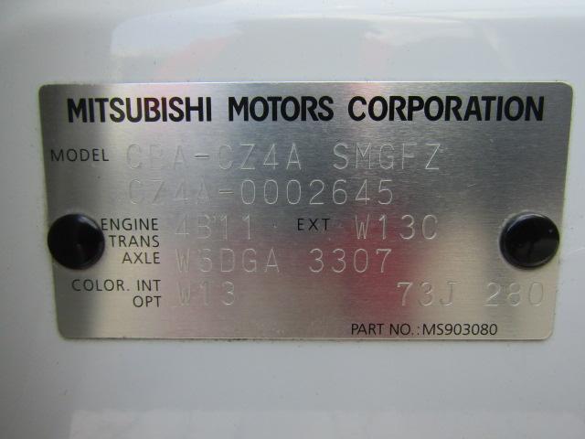 「三菱」「ランサーエボリューション」「セダン」「徳島県」の中古車7