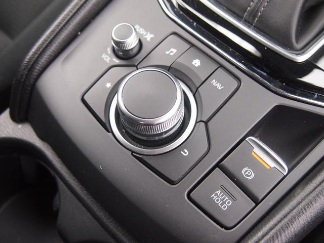 XD プロアクティブ ディーゼルターボ レンタアップ ナビ フルセグTV パワーシート シートヒーター 衝突被害軽減ブレーキ 電動リアゲート バックカメラ スマートキー 障害物センサー(29枚目)