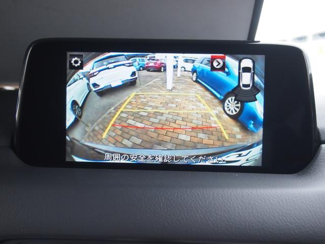 XD プロアクティブ ディーゼルターボ レンタアップ ナビ フルセグTV パワーシート シートヒーター 衝突被害軽減ブレーキ 電動リアゲート バックカメラ スマートキー 障害物センサー(33枚目)
