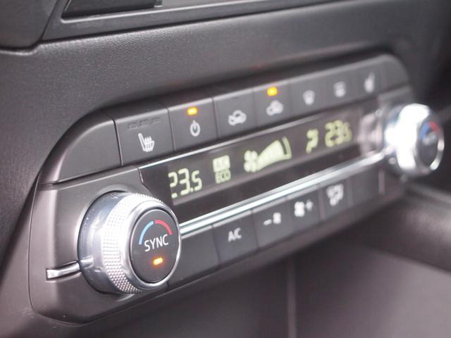 XD プロアクティブ ディーゼルターボ レンタアップ ナビ フルセグTV パワーシート シートヒーター 衝突被害軽減ブレーキ 電動リアゲート バックカメラ スマートキー 障害物センサー(60枚目)