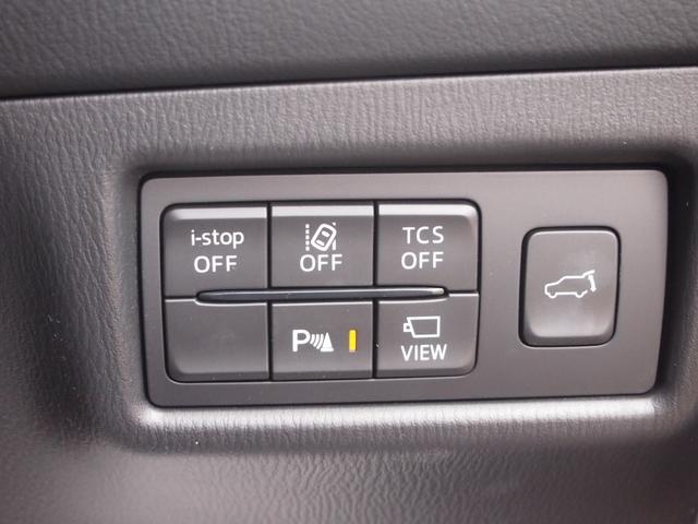 XD プロアクティブ レンタアップ ナビ フルセグTV 電動リアゲート パワーシート シートヒーター 衝突被害軽減ブレーキ スマートキー エンジンプッシュスタート(25枚目)