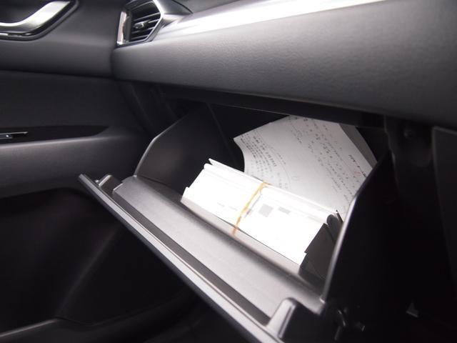 XD プロアクティブ レンタアップ ナビ フルセグTV 電動リアゲート パワーシート シートヒーター 衝突被害軽減ブレーキ スマートキー エンジンプッシュスタート(32枚目)