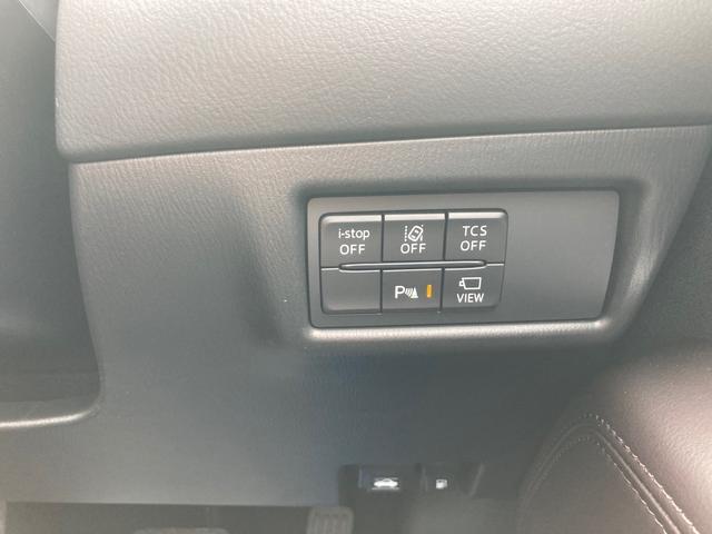 25S プロアクティブ ETC 全周囲カメラ クリアランスソナー オートクルーズコントロール レーンアシスト パワーシート オートライト ミュージックプレイヤー接続可 USB アルミホイール スマートキー(5枚目)