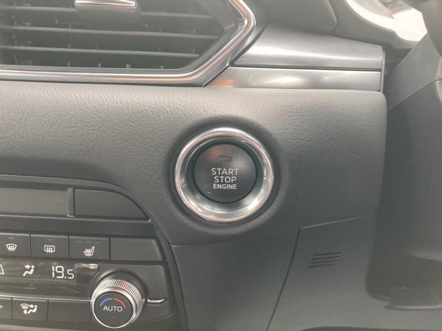 25S プロアクティブ ETC 全周囲カメラ クリアランスソナー オートクルーズコントロール レーンアシスト パワーシート オートライト ミュージックプレイヤー接続可 USB アルミホイール スマートキー(9枚目)