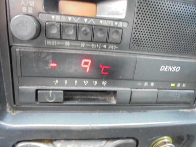 ダイハツ ハイゼットトラック 冷凍冷蔵