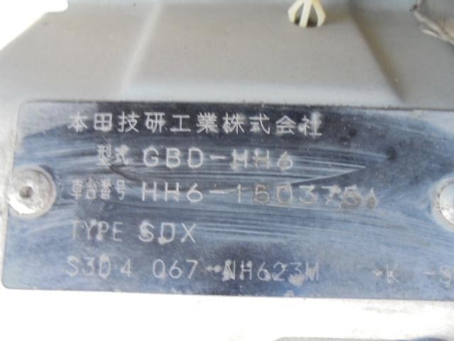 SDX 4WD F5速(13枚目)