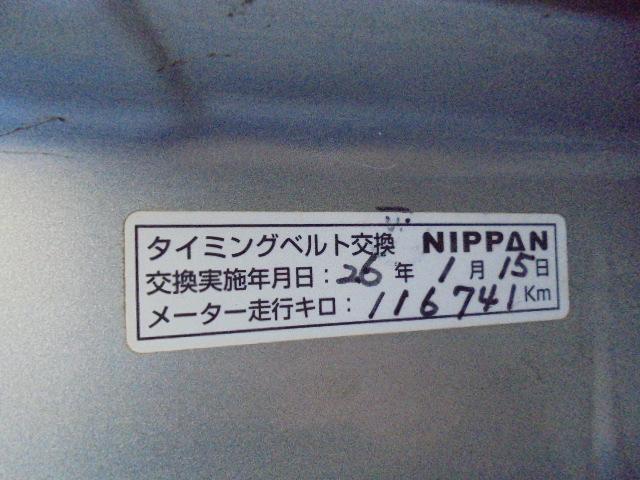 SDX 4WD F5速(14枚目)