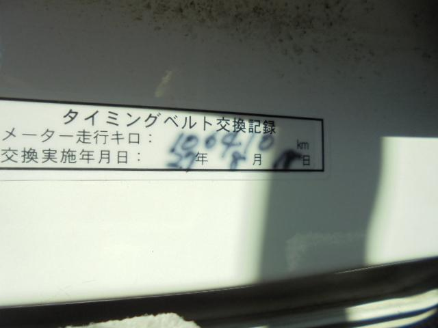 SDX(2枚目)