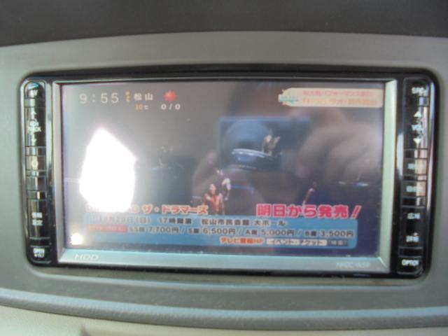 カスタムターボRSリミテッド(16枚目)
