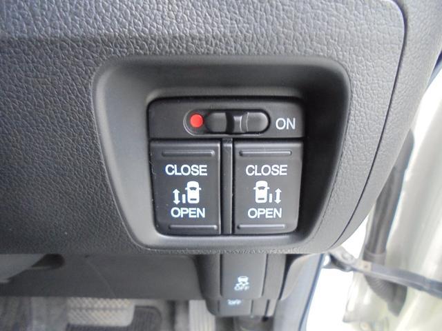 「ホンダ」「N-BOX」「コンパクトカー」「愛媛県」の中古車17