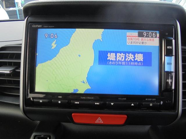 「ホンダ」「N-BOX」「コンパクトカー」「愛媛県」の中古車21