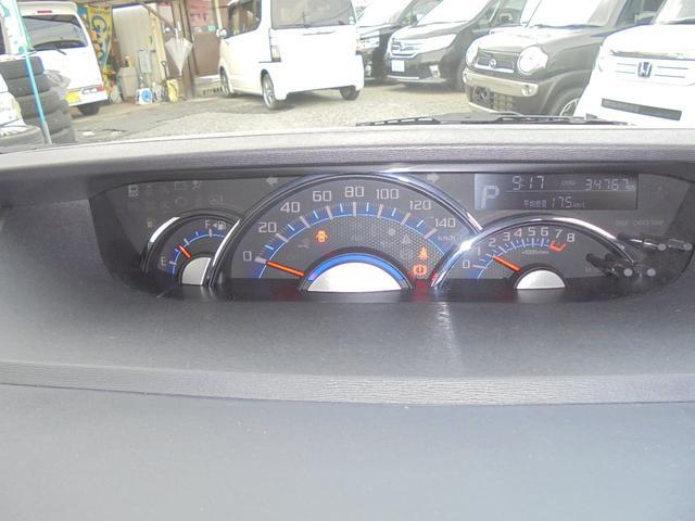 「ダイハツ」「タント」「コンパクトカー」「愛媛県」の中古車16