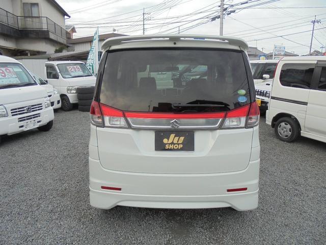 「スズキ」「ソリオ」「ミニバン・ワンボックス」「愛媛県」の中古車5