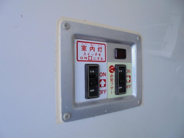 冷蔵冷凍車    -7℃〜35℃(10枚目)