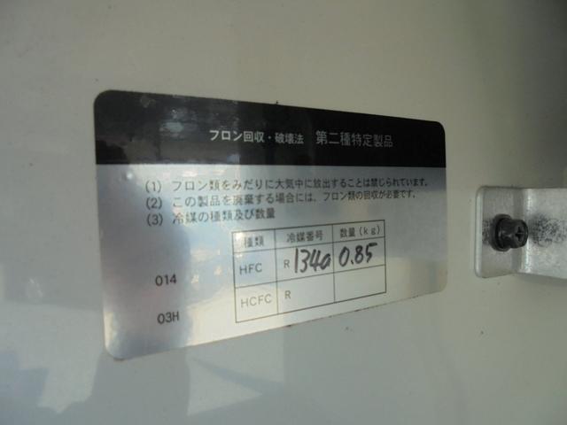 冷蔵冷凍車    -7℃〜35℃(12枚目)
