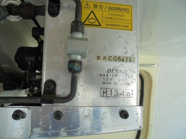 冷蔵冷凍車    -7℃〜35℃(13枚目)