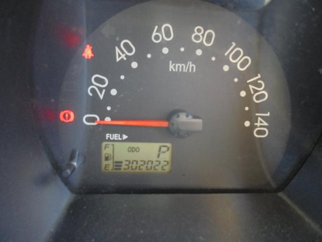 冷蔵冷凍車    -7℃〜35℃(18枚目)