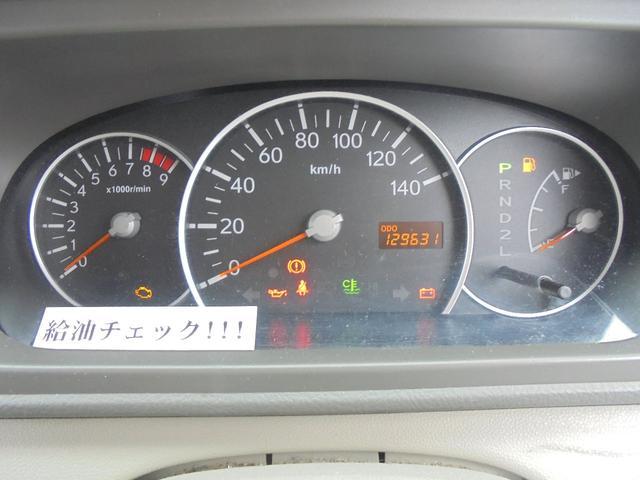 スローパー 車いす移動車 4WD(19枚目)