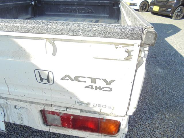 アタック 4WD(7枚目)