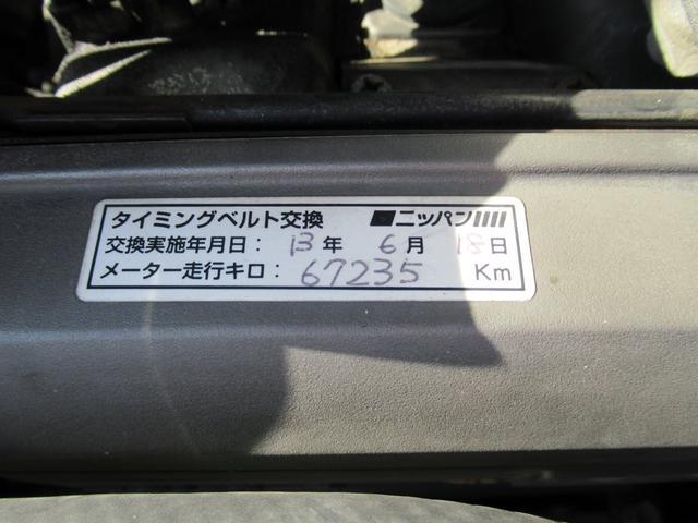 2.0GT-ツインターボ 純正5速MT(12枚目)
