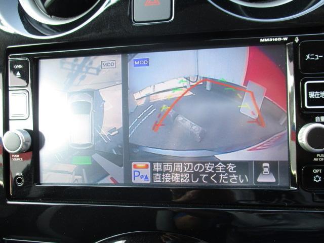 e-POWER X(18枚目)