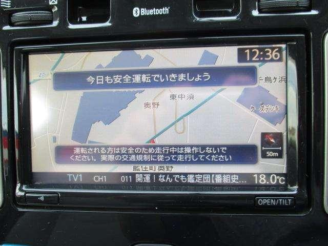 「日産」「リーフ」「コンパクトカー」「徳島県」の中古車10