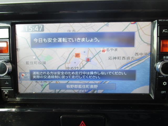 「日産」「デイズルークス」「コンパクトカー」「徳島県」の中古車17