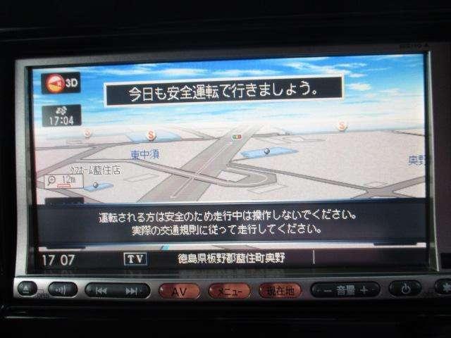 「日産」「モコ」「コンパクトカー」「徳島県」の中古車16