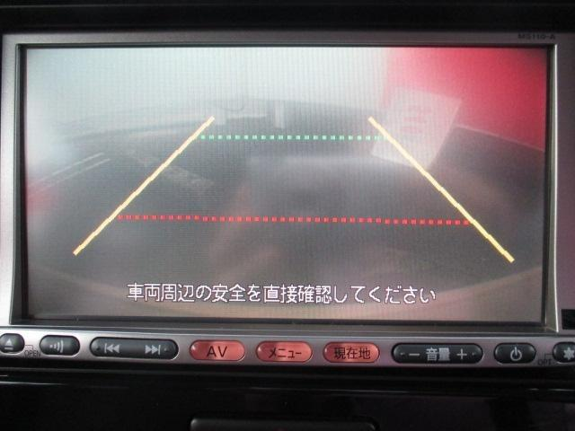 「日産」「モコ」「コンパクトカー」「徳島県」の中古車17