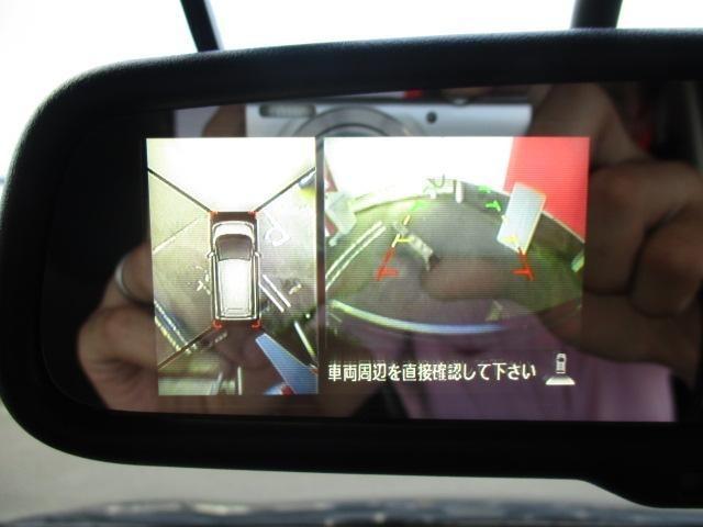「日産」「デイズ」「コンパクトカー」「徳島県」の中古車17