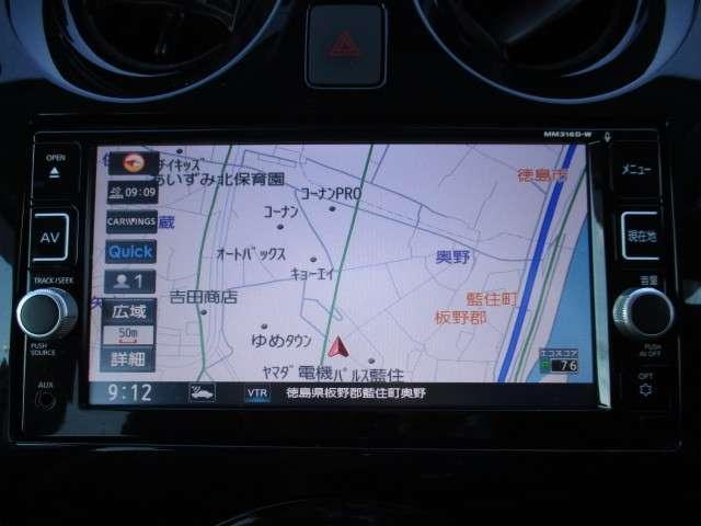 「日産」「ノート」「コンパクトカー」「徳島県」の中古車8