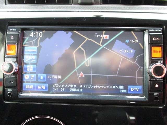 「日産」「デイズ」「コンパクトカー」「徳島県」の中古車10
