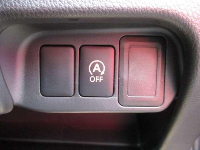 低燃費アイドリングストップ付。