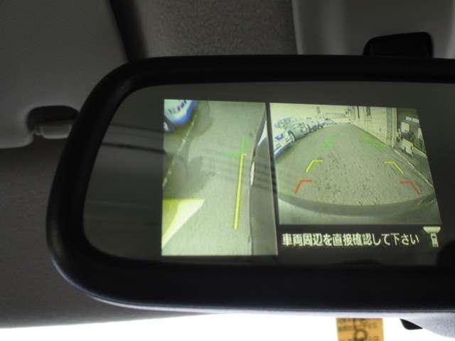 「日産」「デイズルークス」「コンパクトカー」「徳島県」の中古車11