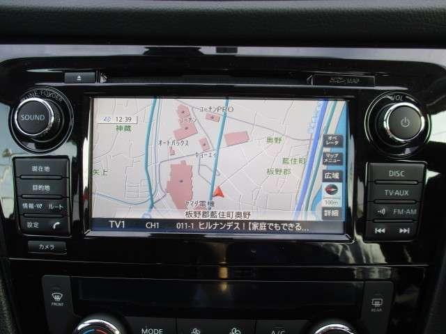 「日産」「エクストレイル」「SUV・クロカン」「徳島県」の中古車12