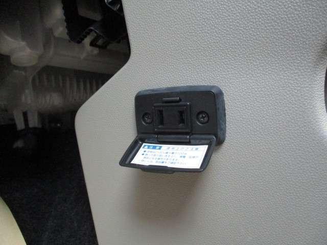 「ダイハツ」「キャスト」「コンパクトカー」「徳島県」の中古車16