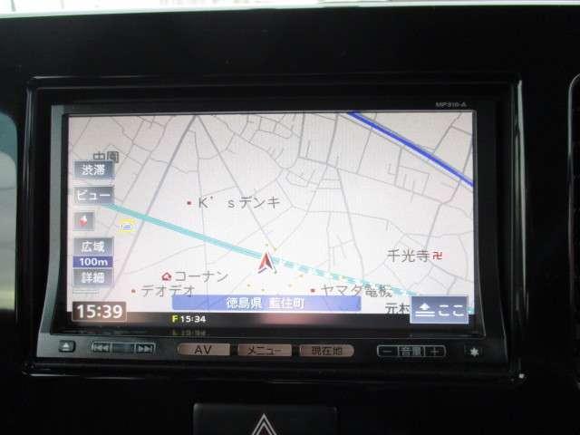 「日産」「モコ」「コンパクトカー」「徳島県」の中古車3