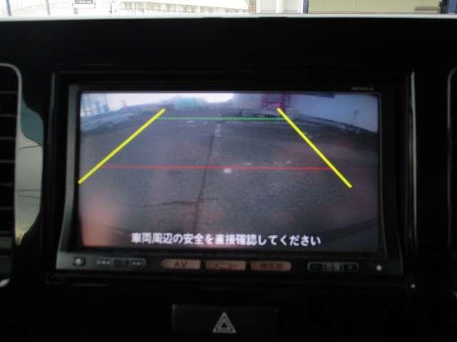 「日産」「モコ」「コンパクトカー」「徳島県」の中古車4