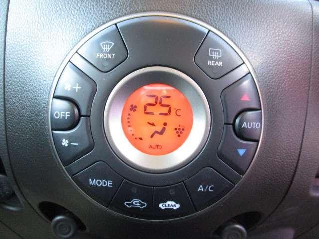 操作も簡単で快適温度にできるオートエアコン付