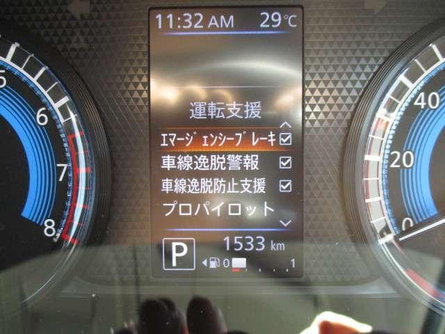 「日産」「デイズ」「コンパクトカー」「徳島県」の中古車18