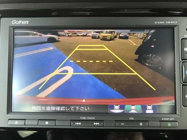 「ホンダ」「N-WGNカスタム」「コンパクトカー」「愛媛県」の中古車17