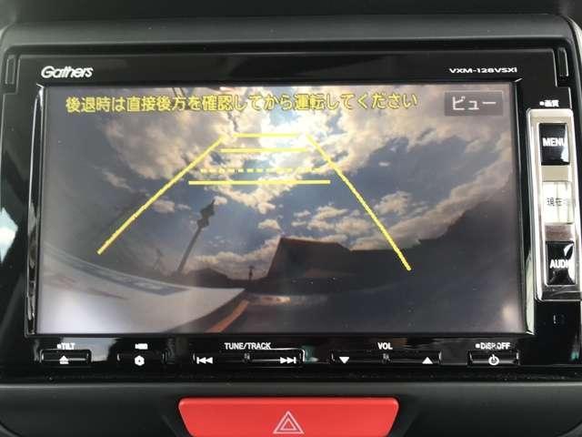 「ホンダ」「N-BOXカスタム」「コンパクトカー」「愛媛県」の中古車15