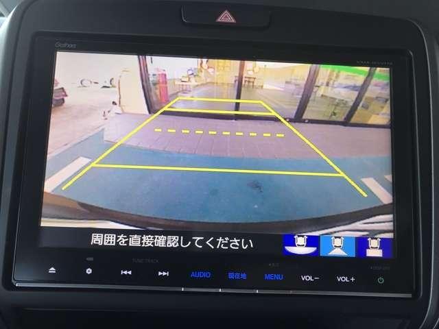 G・ホンダセンシング(15枚目)