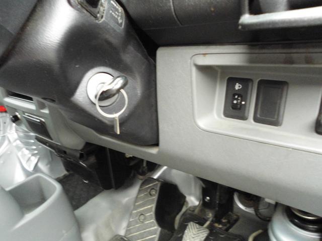 DX GLパッケージ HR・キーレス・リヤコーナーセンサー(13枚目)
