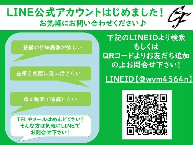 Sツーリングセレクション 純正ナビ・Bカメラ・LEDライト(2枚目)