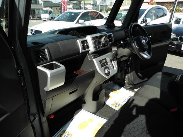 G SA アイドリングS・両側パワスラ・LEDヘッドライト・フォグランプ・室内LED・プッシュスタート・ETC・ワンオーナー車・禁煙車(15枚目)