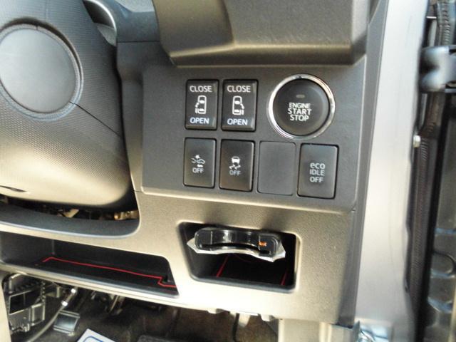 G SA アイドリングS・両側パワスラ・LEDヘッドライト・フォグランプ・室内LED・プッシュスタート・ETC・ワンオーナー車・禁煙車(21枚目)