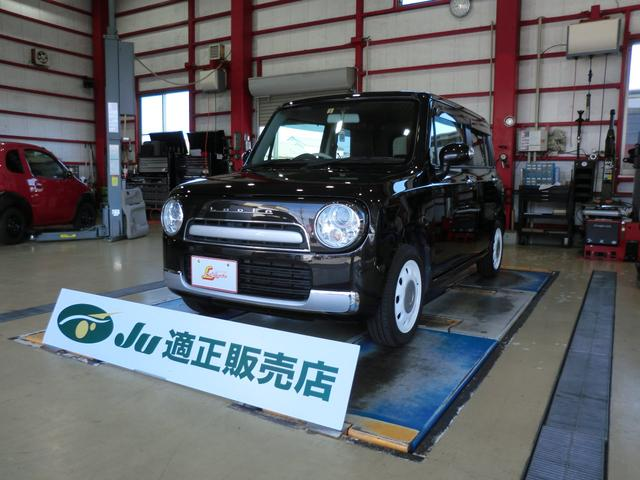 「スズキ」「アルトラパン」「軽自動車」「徳島県」の中古車3