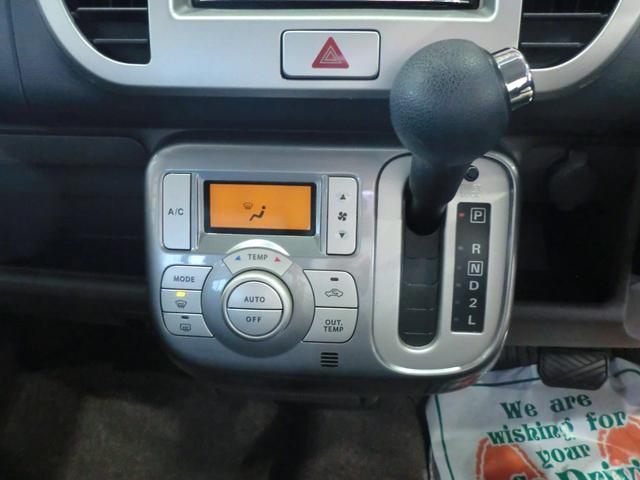 「スズキ」「MRワゴン」「コンパクトカー」「徳島県」の中古車7