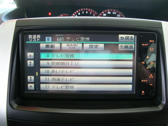 ZS  後期モデル HDDナビ パワースライドドア(10枚目)